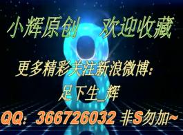 صيني سكس محارم xnxx